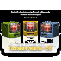 Автономный обогреватель Aeroheat HA S2600 boxer