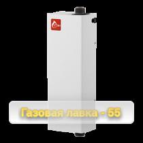 Электрический котел СТЭН Эконом - 3