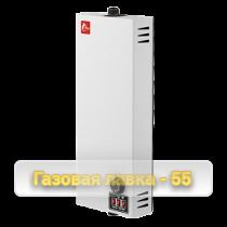 Электрический котел СТЭН ЭВПМ - 12