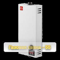 Электрический котел СТЭН ЭВПМ - 9