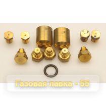 """Форсунки для газовых плит """"Дарина""""  -  природный (метан) газ цена:  от 450 руб."""