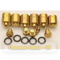 """Сопла/жиклеры  для газовых плит """"Дарина"""" -  сжиженный (пропан) газ цена: от 500 руб."""