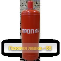 ГАЗОВЫЙ БАЛЛОН БЫТОВОЙ 50 Л