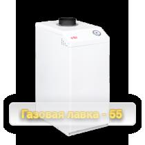 Котел стальной газовый КСГ-12,5 Е «ОЧАГ»
