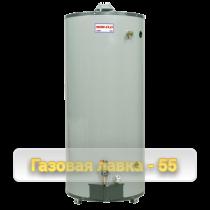 Водонагреватель газовый накопительный 151л. 11,72кВт MOR-FLO (США)