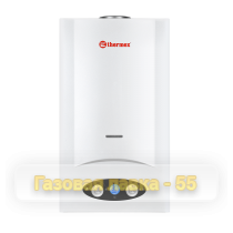 THERMEX G 20 D Pearl white