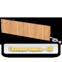 Настенные панельные ИК обогреватели odo250 wood - 1200x300x20