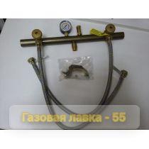 Рампа газовая для 2 баллонов № 2676 F-70