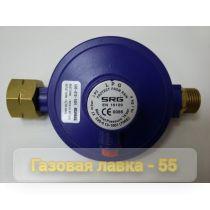 Регулятор давления газа SRG, 4кг в ч., 37 мбар