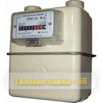 Счетчик газа NPM (НПМ) G1.6; G2.5; G4 мембранный бытовой