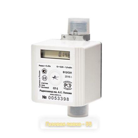 Счетчик газа бытовой СГ-1 вариант 12.01 купить в Омске