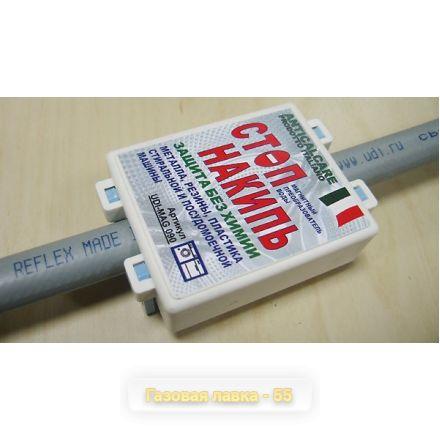Магнитный преобразователь воды UDI-MAG, арт. 090 (Италия)