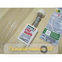 Магнитный преобразователь воды UDI-MAG, арт. 085 (Италия)
