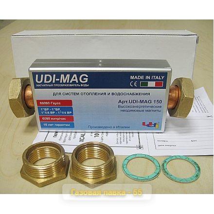 Магнитный преобразователь воды UDI-MAG проточного типа, арт. 150 (Италия)